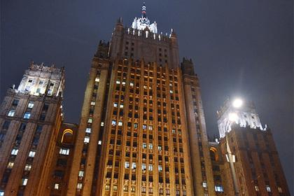 В здании российского МИД нашли труп