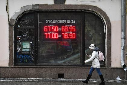 http://icdn.lenta.ru/images/2019/02/14/12/20190214122251131/pic_981efcd1903ea9f0c4e9c8e99383f7a7.jpg