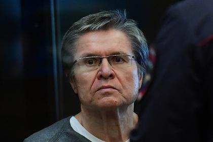 С полумиллиардного имущества осужденного Улюкаева сняли арест
