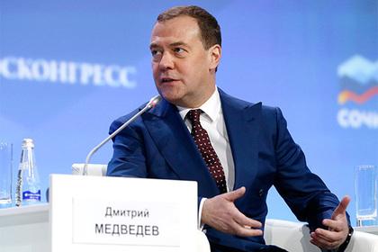 http://icdn.lenta.ru/images/2019/02/14/14/20190214143146096/pic_e6d3875a0ca84e9eb5eeeaa852719202.jpg