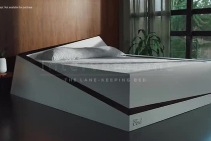Найдено решение проблемы неудобного сна с партнером