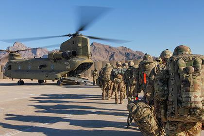США отказались уходить из Афганистана в одиночестве