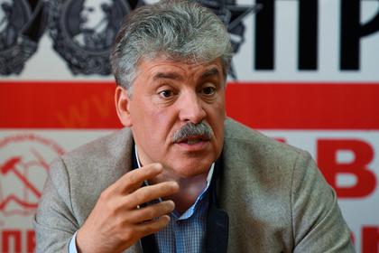 Грудинин лишился поста спикера совета депутатов Видного