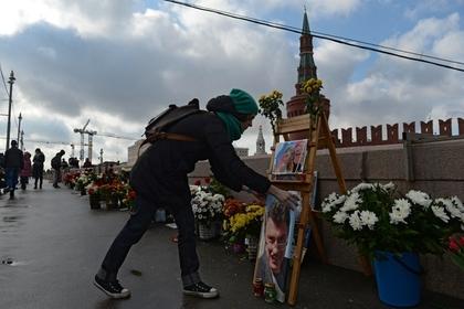 В Москве пройдет марш памяти Бориса Немцова