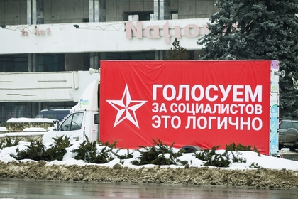 Названа вероятная страна следующего Майдана