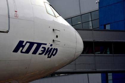 Россияне скинулись на покупку 13 авиабилетов для двоих больных детей