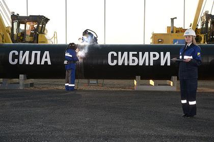 Названа дата запуска «Силы Сибири»