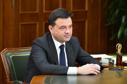 Воробьев выступил на тему нацпроектов
