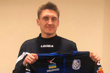 Российский футболист перешел в украинский клуб впервые за пять лет