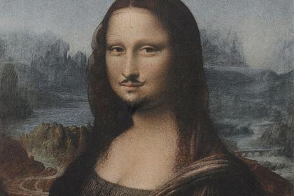 Он изображал трансвестита, восхищался писсуарами и изменил мир