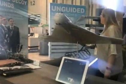 В России создали беспилотник-камикадзе