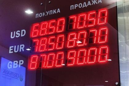 Российский министр отверг возможность обвала рубля
