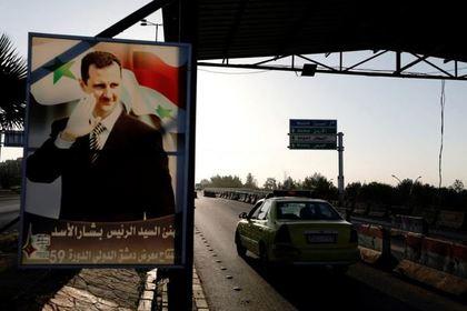 В США назвали условие прекращения поддержки сирийской оппозиции