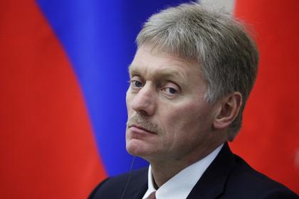 Песков прояснил вопрос с выплатами родственникам бойцов ЧВК Вагнера