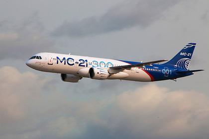 Россия подтвердила перенос выпуска МС-21 из-за санкций США