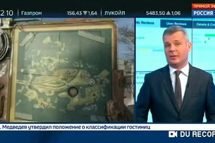 Украинцев обвинили в попытке навязать миру русофобию через игру