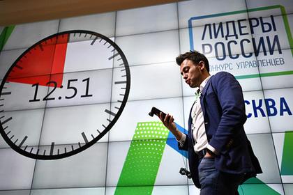 Участники конкурса «Лидеры России» придумали более 200 соцпроектов