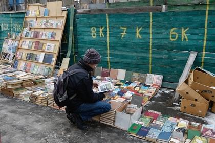 Украина нашла российскую пропаганду в книгах о грузинской кухне и саморазвитии