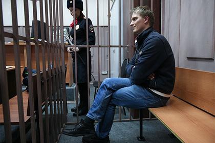 В России инвесторов посадили в камеры без удобств