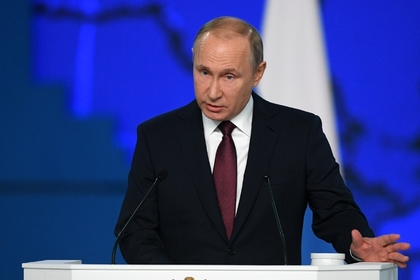 Путин предложил ввести ипотечные каникулы