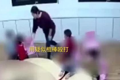 Китайские воспитатели поиздевались над детьми в Италии и были арестованы