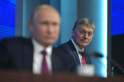 Песков рассказал о недовольстве Путина