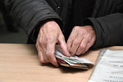 Пенсии россиян захотели разрешить передавать по наследству