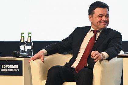 Воробьев рассказал о формировании комфортной среды в Подмосковье