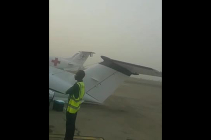 Перегруженный деньгами самолет завалился