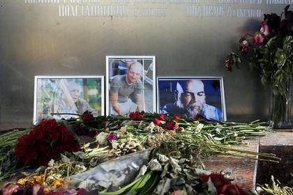 В расследовании убийства российских журналистов в ЦАР указали на Донбасс
