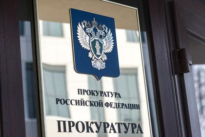 Россиянину запретили усыновление после отказа от добровольного обследования