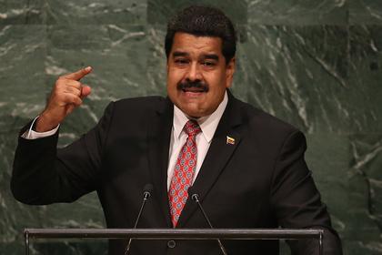 Мадуро объяснил политику Трампа