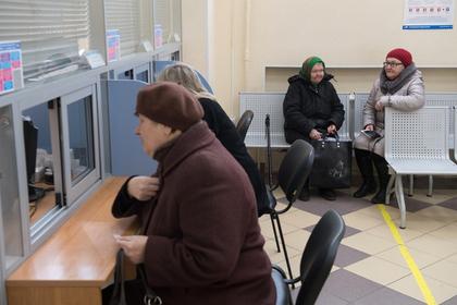 Государство заработало на пенсиях россиян
