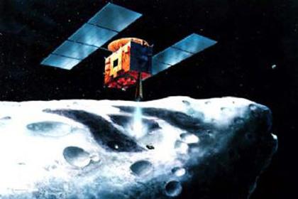 Японский зонд «Хаябуса-2» приземлился на астероид после четырех лет полета
