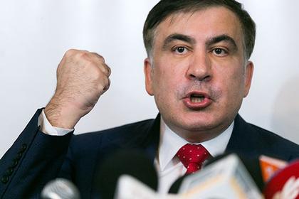 Парламент Грузии отказался признавать Саакашвили диктатором