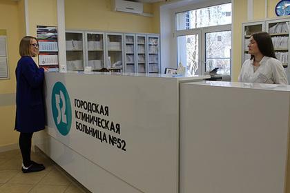 Руководство московской больницы заподозрили в получении многомиллионных откатов