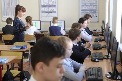 Власти Подмосковья отчитались об обеспеченности школ высокоскоростным интернетом