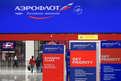 «Аэрофлот» открыл продажу билетов на новых направлениях