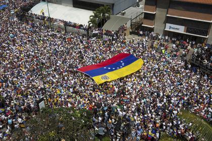 Власти Венесуэлы приготовились к разговору с оппозицией