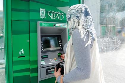 Гражданам ОАЭ простят почти 100 миллионов долларов долгов