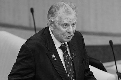 Названа причина смерти Жореса Алферова