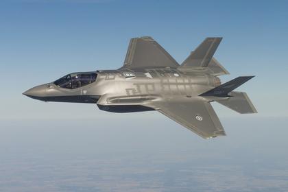 Норвежский F-35 запустил «совершенное оружие доминирования»