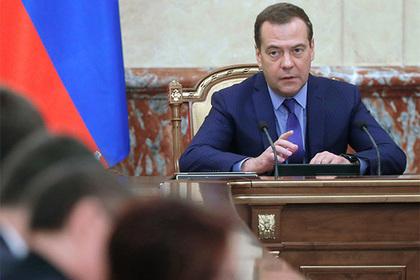 http://icdn.lenta.ru/images/2019/03/15/14/20190315141416738/pic_e8ce139ce67fde783ea363334925e684.jpg