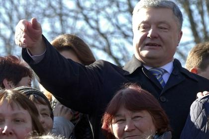 http://icdn.lenta.ru/images/2019/03/17/14/20190317143403672/pic_056f7267f4e7932b19de34b01dde8802.jpg