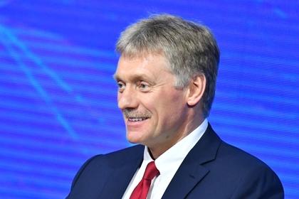 В Кремле отреагировали на возможность переговоров с США о разоружении