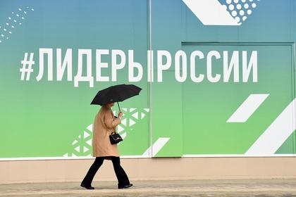 http://icdn.lenta.ru/images/2019/03/17/17/20190317174339178/pic_c7351b96906d3b795fd076866e69ca9c.jpg