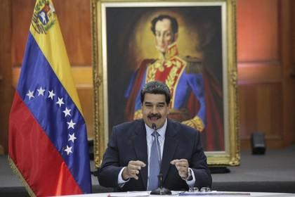 Мадуро призвал своих министров уйти в отставку