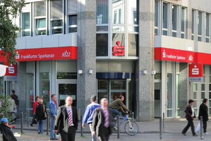 Немецкие банки начали экспериментировать с одеждой сотрудников #Финансы #Новости #Сегодня
