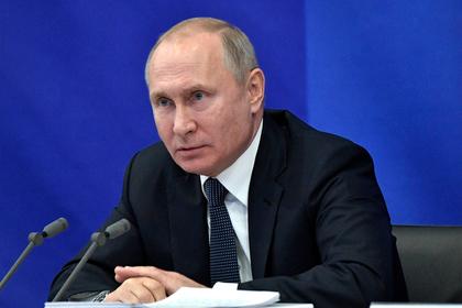 Путин назвал условия отмены санкций против ЕС #Финансы #Новости #Сегодня