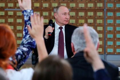 Бизнес пожаловался Путину на новые налоги #Финансы #Новости #Сегодня